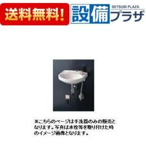 □[L30D]■TOTO 壁掛手洗器(平付)|setubi