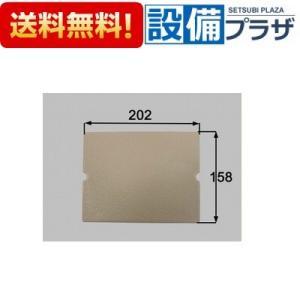 ∞[M-FA(19)/Y61]INAX/LIXIL 浴室部品 排水部品 排水目皿 カラー:ベージュ