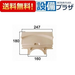 ∞[M-FA(24)/Y61-K]INAX/LIXIL 浴室部品 排水部品 目皿 カラー:ベージュ