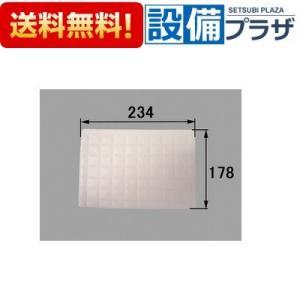 ∞[M-FA(31)/Y71]INAX/LIXIL 浴室部品 排水部品 排水目皿 カラー:ベージュ