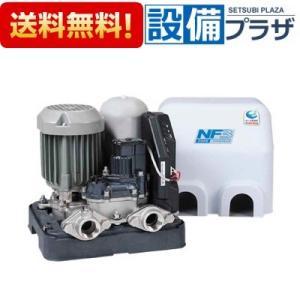 ∞[NF3-250S]川本ポンプ NF3形 ソフトカワエース 単独運転 浅井戸用 単相100V 250W(旧品番:NF2-250SK)|setubi
