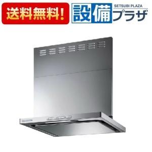 △[OGR-REC-AP752LSV]リンナイ レンジフード OGRシリーズ クリーンecoフード(オイルスマッシャー・スリム型)75cm幅 左排気口(旧品番:OGR-REC-AP751LSV)|setubi