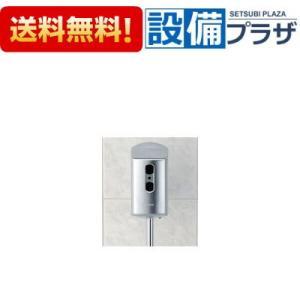 ●[OK-100]◆ INAX/LIXIL 小便器自動洗浄装置 流せるもんU 後付けタイプ INAX/LIXIL フラッシュバルブ用 setubi