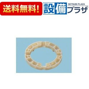 □[PWH60099]TOTO 洗濯機パントラップ目皿外し工具