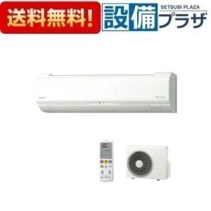△[RAS-HK22L W]日立 寒冷地向けエアコン 冷房/暖房:6畳程度 HKシリーズ メガ暖 白くまくん 単相100V・20A くらしカメラ搭載 スターホワイト|setubi