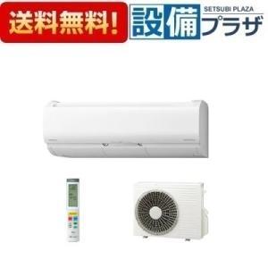 △[RAS-XK25L W]日立  寒冷地向けエアコン 冷房/暖房:8畳程度 XKシリーズ メガ暖 白くまくん 単相100V・20A くらしカメラAI搭載 スターホワイト|setubi