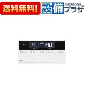 ∞[RC-D101S]ノーリツ ガス給湯器 浴室リモコン 標準タイプ|setubi