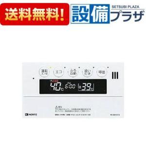 ∞[RC-E9101S]ノーリツ 給湯器 浴室リモコン 標準タイプ(RCE9101S)|setubi