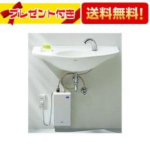 [REAS01BA] TOTO 湯ぽっと RE01シリーズ  壁掛け型 自動水栓タイプ 床給水 setubi