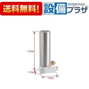 [REQ02A]TOTO 魔法びん電気即湯器  本体のみ※本体には排水ホッパーが含まれます setubi