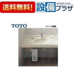 [REW06A1E1S]TOTO 湯ぽっと パブリック洗面・手洗い用 据え置きタイプ 貯湯量約6L 温度調節タイプ 先止め式 電気温水器単体 setubi
