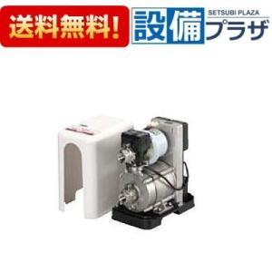 ∞[SFRW150S] 川本ポンプ ベビースイート 口径20mm 単相100V 150W 給湯給水補助加圧装置|setubi