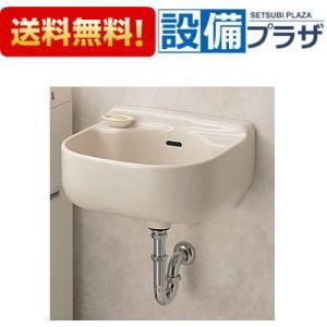 ▲[SK500-TL220D-T6PMR]TOTO マルチシンク(小形)セット 水栓なし 壁排水 setubi