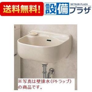 ▼[SK500-TL220D-T6SMR]TOTO マルチシンク(小形)セット 水栓なし 床排水|setubi