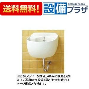 ▲[SK507]TOTO 洗濯流し(大形) setubi