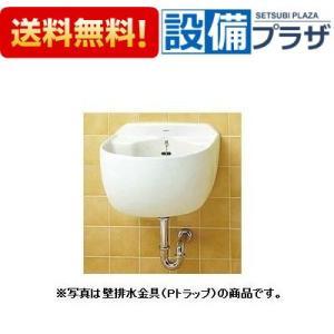 ▼[SK507-T9R-T8C-TK40S]TOTO 洗濯流し(大形)セット 床排水 水栓なし|setubi