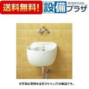 ▼[SK507-TKS05311J-T9R-T8C-TK40S]TOTO 洗濯流し(大形)セット 壁付きシングル混合水栓 床排水(旧品番:SK507-TKGG30E-T9R-T8C-TK40S)|setubi