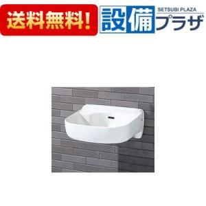 ▲[SK510D]TOTO マルチシンク(大形) setubi