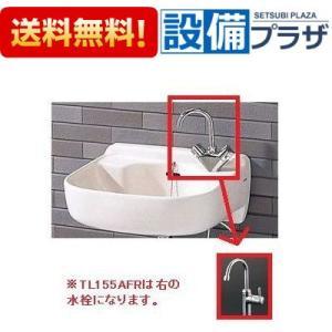 ▲[SK510D-TL155AFR-TL220D-T87A1R-TK40S1]TOTO マルチシンク(大形)セット 立水栓 床排水 setubi