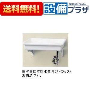 ▲[SK6-T8WF380R-TK18S-T9R]TOTO 陶器製流し(中形)セット 床排水 水栓なし setubi