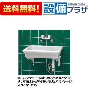 ▼[SK7]TOTO 陶器製流し(小形)|setubi