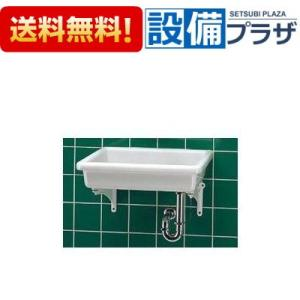 ▲[SK7-T8WF380R-TK18P-T9R]TOTO 陶器製流し(小形)セット 壁排水 水栓なし setubi