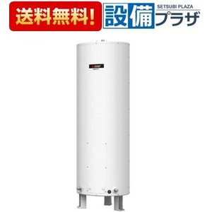 △[SR-151G]三菱電機 電気温水器 給湯専用タイプ 丸形 150L マイコンレス(旧品番:SR-151C/SR-151E)|setubi