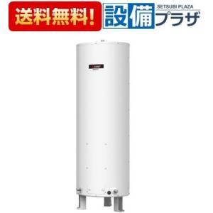 △[SR-201G]三菱電機 電気温水器 給湯専用タイプ 丸形 200L マイコンレス(旧品番:SR-201C/SR-201E)|setubi
