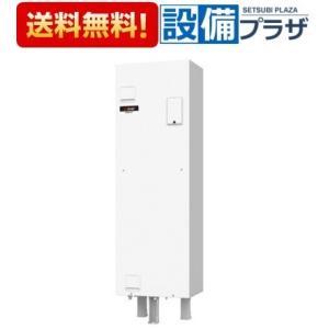 △[SRG-151G]三菱電機 電気温水器 給湯専用タイプ 角形 150L マイコン(旧品番:SRG-151E・SRG-151C・SRT-151C・SRC-151C)|setubi