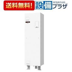 △[SRG-151G-R]三菱電機 電気温水器 給湯専用タイプ 角形 150L 逆脚タイプ マイコン(旧品番:SRG-151E-R・SRC-151C-R)|setubi