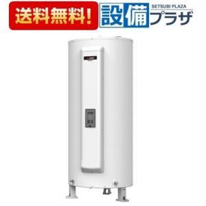 △[SRG-375GM]三菱電機 電気温水器 給湯専用タイプ 丸形 370L マイコン(旧品番:SRG-375EM・SRG-375CM・SR-375CM)※受注生産品|setubi