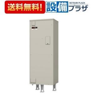 △[SRG-376G]三菱電機 電気温水器 給湯専用タイプ 角形 370L マイコン(旧品番:SRG-376E・SRG-376C)|setubi
