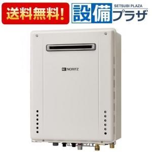 ▲[SRT-2060SAWX-1 BL]ノーリツ ガスふろ給湯器20号 屋外壁掛形 シンプルタイプ(旧品番:SRT-2060SAWX BL・GT-2050SAWX-2 BL)|setubi