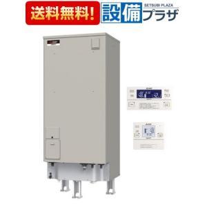 △[SRT-J46WDM5]三菱電機 電気温水器 自動風呂給湯タイプ 追いだきフルオート 460L(旧品番:SRT-J46WDM4)|setubi