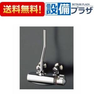 □[TL45]TOTO 洗髪器用サーモスタット混合栓