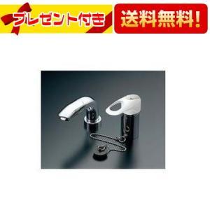 ■[TL834EG] TOTO 洗面所用水栓 シングルレバー混合栓(2ハンドル取り換え用) (旧品番:TL834GR)