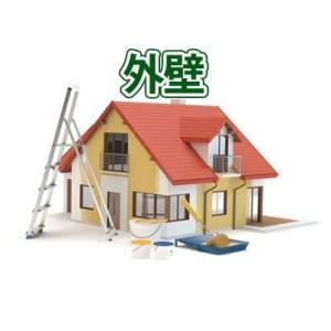 ※●外壁塗装パックセラミックシリコン塗装・建坪25坪前後壁面積130〜160平米(平方メートル)のお家|setubi