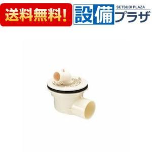 ∞[TP-52]INAX/LIXIL ABS製排水トラップ ヨコビキ