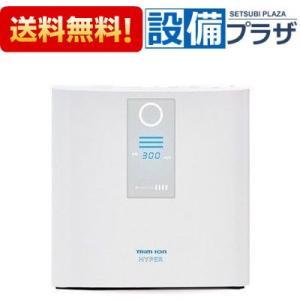 【全品送料無料!】∞[TRIM ION HYPER]日本トリム 電解還元水整水器 トリムイオン ハイパー setubi