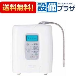 【全品送料無料!】∞[TRIM ION TI-5HX]日本トリム 電解還元水整水器 トリムイオン TI-5HX setubi