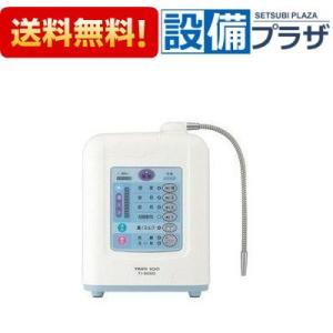 【全品送料無料!】∞[TRIM ION TI-9000]日本トリム 連続生成型電解水素水整水器 トリムイオン TI-9000 setubi