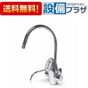 【全品送料無料!】∞[TRIM ION US-100L]日本トリム アンダーシンク型電解水素水整水器 トリムイオン US-100L setubi