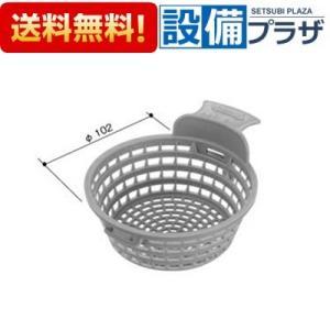 ∞[TS-M(12)]《2》INAX/LIXIL 浴室部品 排水部品 ヘアキャッチャー