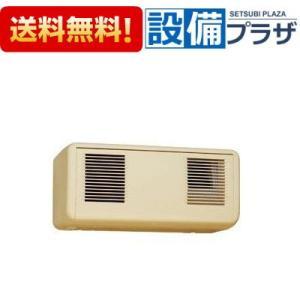 ∞[TTF-12B]◎高須産業 壁用同時給排気型換気扇 ツインファン 10畳/12畳タイプ ブラウン|setubi