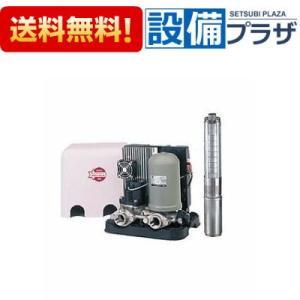 ▲[UF2-450S] 川本ポンプ カワエースディーパー 家庭用深井戸水中ポンプ 単相100 450W|setubi