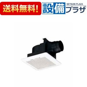 [VD-13ZC9-BL]三菱電機 ダクト用換気扇 BL 認定品 サニタリー用ファン