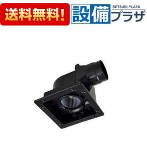 [VD-13ZC9-IN]三菱電機 ダクト用換気扇 天井埋込形 グリル別売タイプ