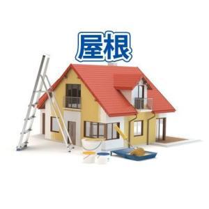 ※●外壁塗装とセット限定!ポリウレタン樹脂塗装 建坪25坪前後のお家|setubi