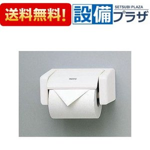 ■[YH50] TOTO 紙巻器