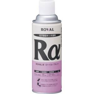 RA-420ML ROVAL ローバルアルファ(光沢シルバージンクリッチ) 420mlスプレー